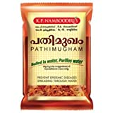 K P Namboodiris Pathimukham 15g ( Combo 10 Packets)