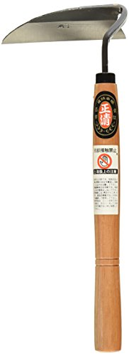Japanese Weeding Sickle Sharp Quick product image