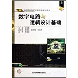 digital circuit and logic design basis (universities electric information  planning materials)(chinese edition): zhang jia wei: 9787113111021:  amazon com: