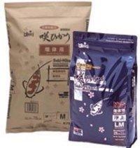 Agriline-Nourriture-Saki-hikari-Growth-diet-medium-5-kgs