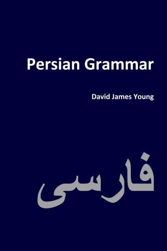 (Persian Grammar)