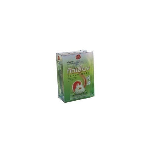 Kokliang Chinese Herbal Soaps 90g. ( Hot Items ) by gole