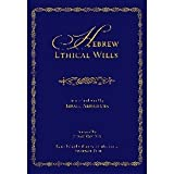 Hebrew Ethical Wills, Israel Abrahams, 082760081X