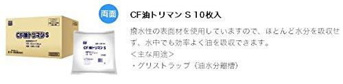 CF 油トリマン S 10枚×12袋 COM-041(5ケース) B01CZJAB98