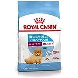 ロイヤルカナン SHNミニ インドア パピー(室内で生活する小型犬専用フード 子犬)2kg
