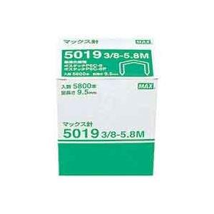 生活日用品 (業務用20セット) ボステッチ針5019 3/8-5.8M 5800本 ×20セット B074MLVWN7