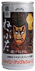 青森県りんごジュース シャイニー アップルジュース 銀のねぶた 195g缶×30本入