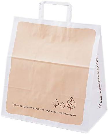株式会社東光 PAOTOKO PAO手提げ紙袋 L-35(リーフ) 200枚 紙袋 手さげ袋 手提げ 手さげ テイクアウト用品 RC213533