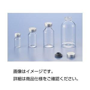 バイアル瓶 No.2 100入 【送料無料】