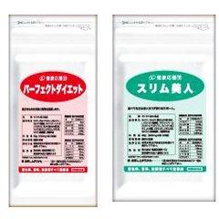 (お徳用約3か月分)ダイエットセット パーフェクトダイエット + スリム美人 3セット【計6袋】 (キトサン、ガルシニアエキス、L-カルニチン、L-オルニチン、αリポ酸)… B0078J5YEI   3袋セット