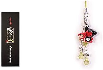 [2点セット] 岐阜銘菓 音羽屋 飛騨のかたりべ[6個入] ・さるぼぼペアビーズストラップ 【緑】/縁結び・魔除け//