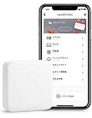 SwitchBot Hub Mini Inteligente Afstandsbediening - IR blaster, Link SwitchBot aan Wi-Fi, Control Air Conditioner, compatibel met Alexa, Google Home, HomePod, IFTTT