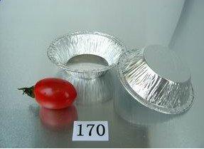 KEISEN 70ml pie pan mini cake pan Foil Utility Cup 100/PK (Mini Pie Boxes)