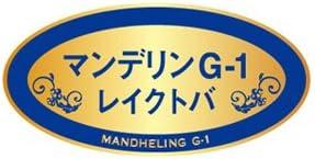 キーコーヒー 珈琲工房 マンデリンG1 レイクトバ 200g(豆)×1個