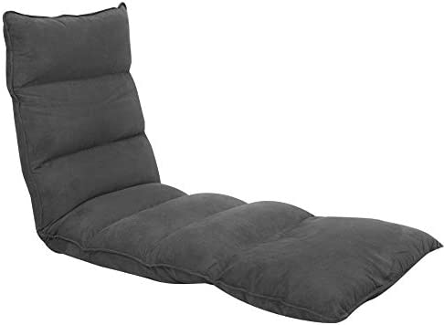Floor Chair Lounge Sofa Bed Recliner Folding Chaise Gaming Adjustable  Charcoal