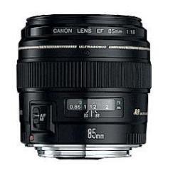Canon 85mm f/1.8 Series EF Telephoto Lens USM, Best Gadgets