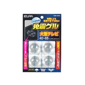 (業務用セット) ELPA 立体粘着免震ゲル TSM-300G 【×5セット】 B07PD2M6DB