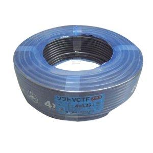 富士電線 300V 耐熱ソフトビニルキャブタイヤ丸形コード 1.25×4心×100m巻き 黒 ソフトVCTF1.25SQ×4C×100mクロ B079XX1F9M