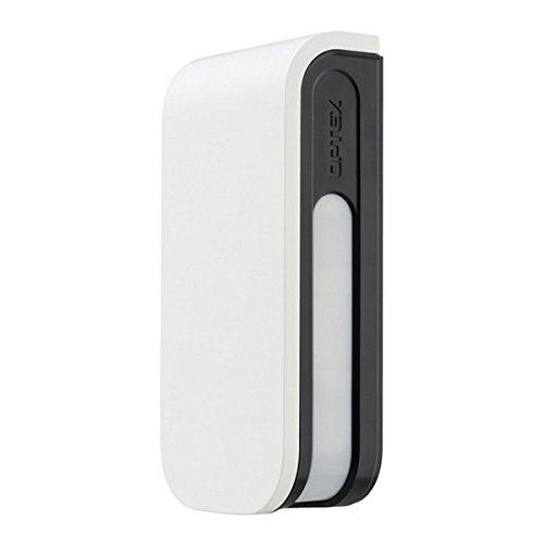 Detector infrarrojo infrarrojos PIR multi-faisceaux horizontales OPTEX: Amazon.es: Bricolaje y herramientas