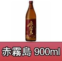 霧島酒造 赤霧島 900ml