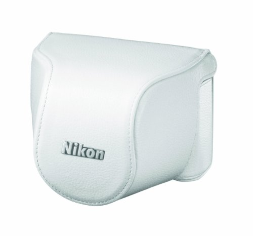 Nikon CB-N2000SB White Leather Body Case Set