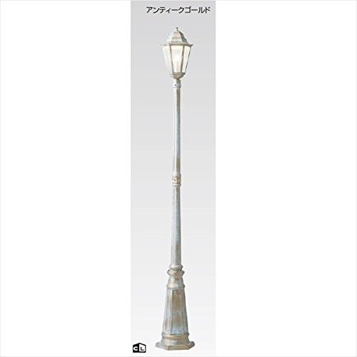 タカショー シンプルLED ハイポールライト 1型 HFD-D43X 『エクステリア照明 ライト』 アンティークゴールド B00TF0L0KK