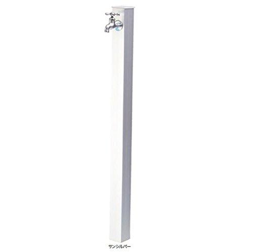 オンリーワン アルミ立水栓 Lite 蛇口セット GM3-ALSCF 『水栓柱立水栓セット(蛇口付き)』 メタリックシルバー B00F16DIFM 16416