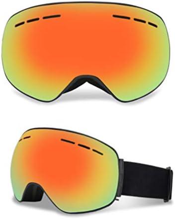 スキーゴーグルマグネット大型球形大ビュースノーゴーグル大人屋外防曇防風防塵UVスキーのフィールドは、男性と女性を実行します