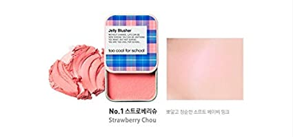 Too Cool for School Jelly Blusher