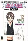 Bleach Gold vol. 12
