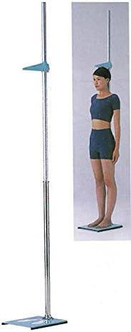 身長計 D-3617MI (ミント)