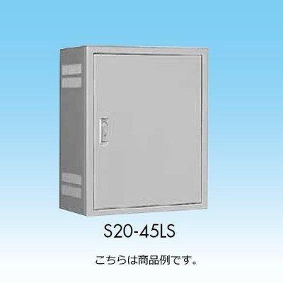 日東工業 S25-610LS S-LS型 扉換気口無 熱機器収納キャビネット 鉄製基板付 クリーム