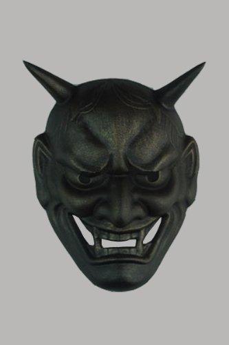 Japanese Traditional Hannya Mask Hanya Props Black Version