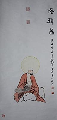 [Chinese Ink and Wash Painting] - A Noematic Senior Monk - 100% creative by Master Song - 40.55 x 19.29 inches