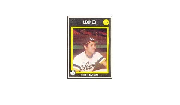 1973 Made in Venezuela Stickers (Baseball) Card# 123 Simon ...