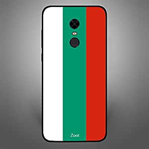 Xiaomi Redmi Note 5 Bulgaria Flag