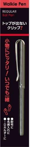 Walkie-pen regular BP gunmetal