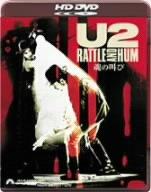 U2 魂の叫び (HD-DVD) [HD DVD] B000HKDF3W