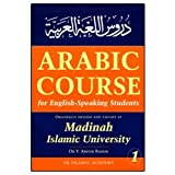 Arabic Course for English Speaking Students - Madinah Islamic University Level 1