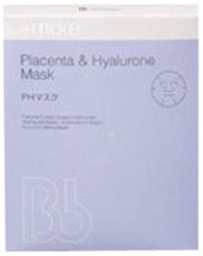 PHマスク業務用 12枚入り 12sheet B00GWFI7KC