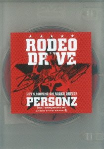 RODEO DRIVE - BOOTLEG [DVD] - Stores Rodeo Drive