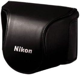 Nikon CB-N2000SA Black Leather Body Case Set