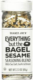 Trader Joe's Everything but The Bagel Sesame Seasoning Blend (Pack of 2) (Best Time Of Year To Go To Greek Islands)