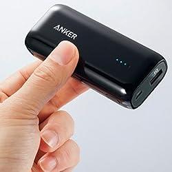 Anker® Astro E1 5200mAh 超コンパクト モバイルバッテリー 急速充電可能 iPhone / iPad / iPod / Xperia / Galaxy / Nexus 他対応 【PowerIQ搭載】 (ブラック) A1211011