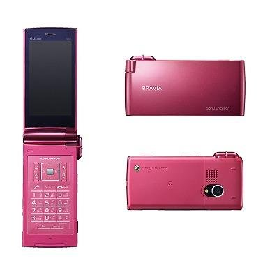 BRAVIA Phone S004(スターダストピンク)