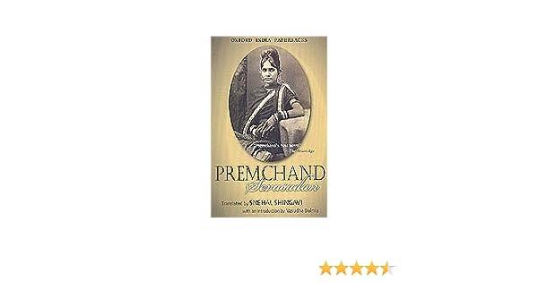 Seva Sadan Premchand Pdf