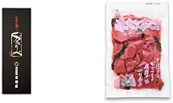 [2点セット] 岐阜銘菓 音羽屋 飛騨のかたりべ[6個入] ・赤かぶすぐき(160g)