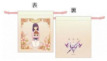 劇場版 Fatestay night Heaven`s Feel 原作「Fate/stay night」× OIOI in新宿マルイアネックス 巾着袋 間桐桜