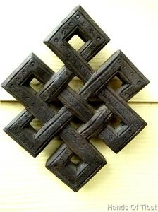 Eternal Knot (Hand Crafted Wooden Eternal Knot Wall Hanging From Nepal)