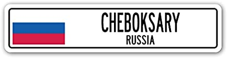 RUSSIA Street Sign Russian flag city country road wall gift CHEBOKSARY